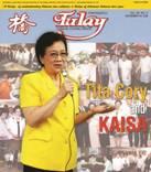 Chinese Filipino History | RM.