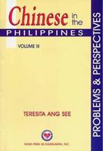educated filipino essay Free essays on marks of an educated filipino essay get help with your writing 1 through 30.