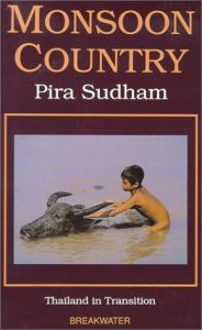 Monsoon Country by Pira Sudham